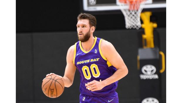 Salt Lake City Stars vs. South Bay Lakers at Vivint Smart Home Arena
